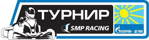 SMP Racing / Газпром-детям