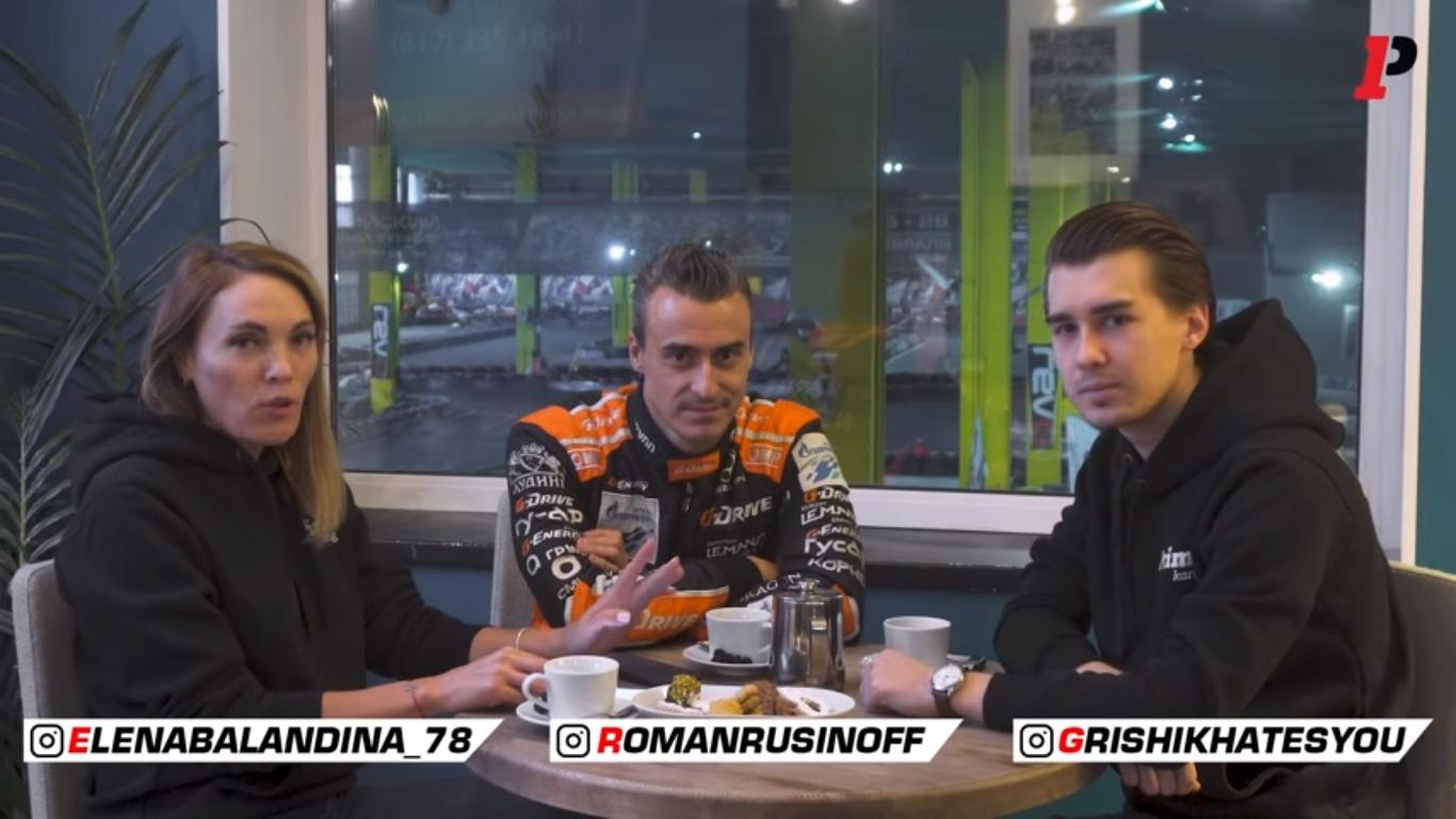 Быстрые люди в Primo. Интервью с Романом Русиновым, пилотом G-Drive Racing