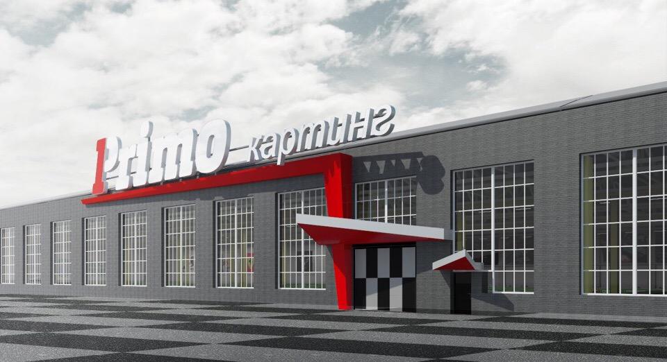 Картодром Primo Karting закрыт на реконструкцию