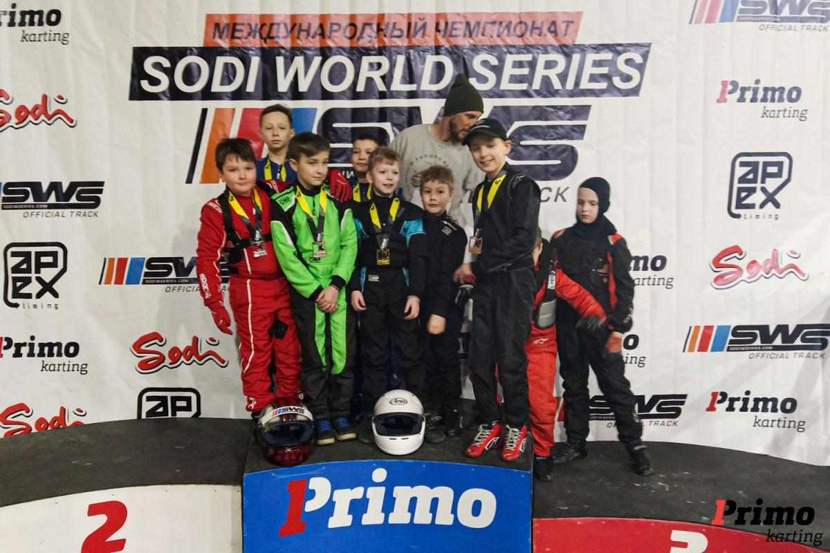 Детская гонка SWS Primo Mini Cup, 05.02.2020
