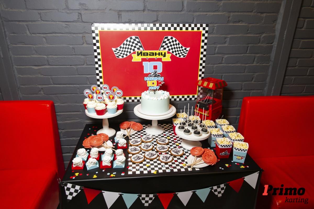 День рождения в Primo Karting